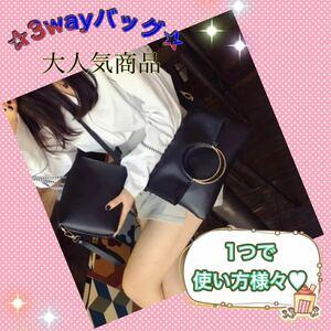 【人気】ショルダーバッグ クラッチバッグ ハンドバッグ 3way
