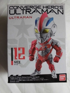 CONVERGE HERO'S(コンバージヒーローズ) ULTRAMAN (12) NICE(ナイス) バンダイ