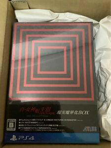PS4 真・女神転生3 NOCTURNE HD REMASTER 現実魔界化BOX