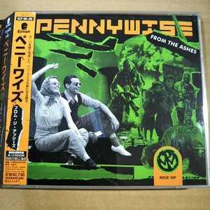 中古CD PENNYWISE / ペニーワイズ『FROM THE ASHES』国内盤/帯有り/初回限定盤/DVD付き EICP-285-286【1058】
