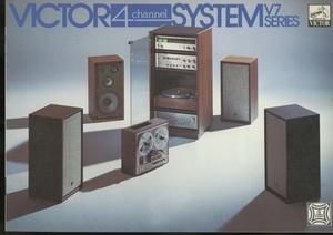 Victor V7シリーズのカタログ ビクター 管4601