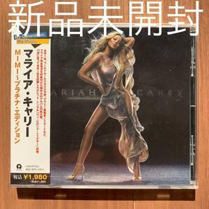 Mariah Carey マライア・キャリー the Emancipation of Mimi 新品未開封