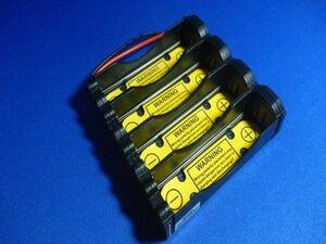 18650電池ホルダー 4本直列14.8V用(保護回路付)4S1P リチウムイオン電池ホルダー,電池ケース、バッテリーボックス,電池ボックス,電池box