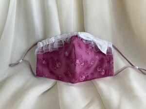 立体インナー ルシアン 薔薇 小花柄 濃いピンク チュール レース リボン ハンドメイド ゴム紐アジャスター付