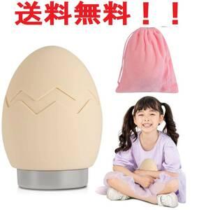 送料無料 湯たんぽ 注水式 460ml お湯入れ 収納袋付き 可愛い 卵の形 シリコン 暖かい 秋冬寒さ対策 暖房器具 疲労緩和