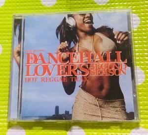 即決『同梱歓迎』CD◇DANCEHALL LOVERS SECOND SEASON 音楽◎CD×DVD多数出品中♪6226