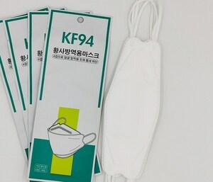 KN94G【送料無料】白色4枚組特価・ 2021新作 KF94マスク SNS話題 大人気 高密度フィルター不織布マスク使い捨てマスク