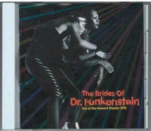 The Brides Of Dr.Funkenstein「Live at the Howard Theatre,1978」CD P-Funk Pファンク ブライズ・オブ・ファンケンシュタイン