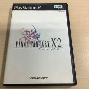 【送料無料】PS2ソフト FINAL FANTASY X-2