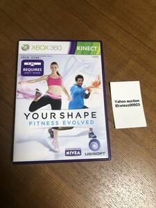 送料無料 日本版本体起動可Xbox360★ユアシェイプフィットネス エボルブ 海外版★used☆Your shape fitness evolved☆Made in Singapore