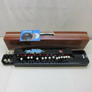 ジャンク品/ 大正琴 Peacock Harp KAJITA MUSICALINST 牡丹 和楽器 日本製