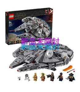 【新品未開封】レゴ(LEGO) スター・ウォーズ ミレニアム・ファルコン