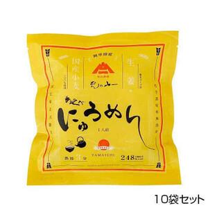 Yamichi Немедленный вкус 10 Сумка набор QFG-610 (A-1663448)