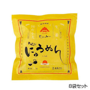 Yamichi непосредственный вкус 8 комплект сумки QFG-608 (A-1663447)