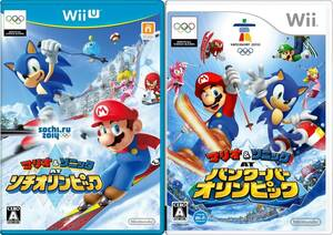 即決即発送 / Wii U & Wii マリオ&ソニック 冬季オリンピック2作 ATソチ、バンクーバー / 動作確認済 / お急ぎ対応致します