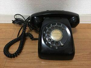 ★黒電話 601-A2 昭和レトロ 当時物 アンティーク 日本電信電話公社 ダイヤル式電話