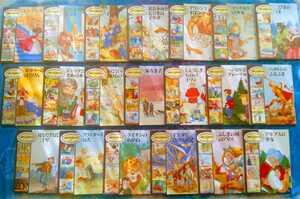 世界こども名作100 学研・ファブリ国際共同編集版 全20冊セット 童話 物語 100話 絵本 読み聞かせ えほん ゆうパック送料無料