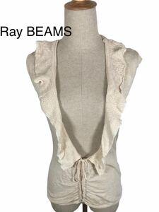 Y1030/Ray BEAMS/レイビームス/トップス/ノースリーブ/サマーニット/ベージュ/【古着】-ш