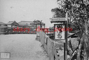 複製復刻 絵葉書/古写真 東京 隅田川 枕橋 船宿の看板 明治期 WA_088