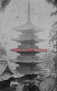 複製復刻 絵葉書/古写真 山形鶴岡 善寳寺五重塔 明治期 T_006