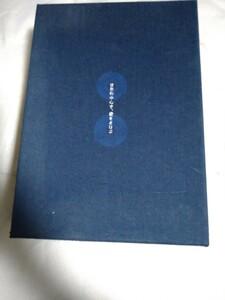 DVD-BOX 世界の中心で、愛をさけぶ 限定生産 (DVD無し)