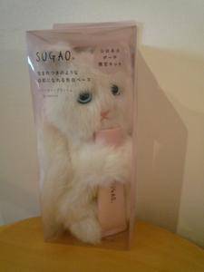新品・未使用・未開封 ネコの日 スガオ (SUGAO) 化粧下地 スノーホイップクリーム シロネコポーチ付き 限定 匿名配送 猫 ねこ ブサカワ好き
