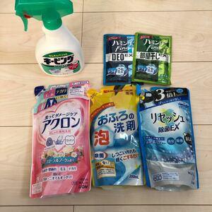 洗剤 リセッシュ 詰め替え セット 洗濯洗剤 柔軟剤 日用雑貨 消耗品 液体洗剤 洗濯用洗剤