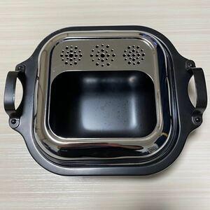 【値下げ】天ぷら鍋