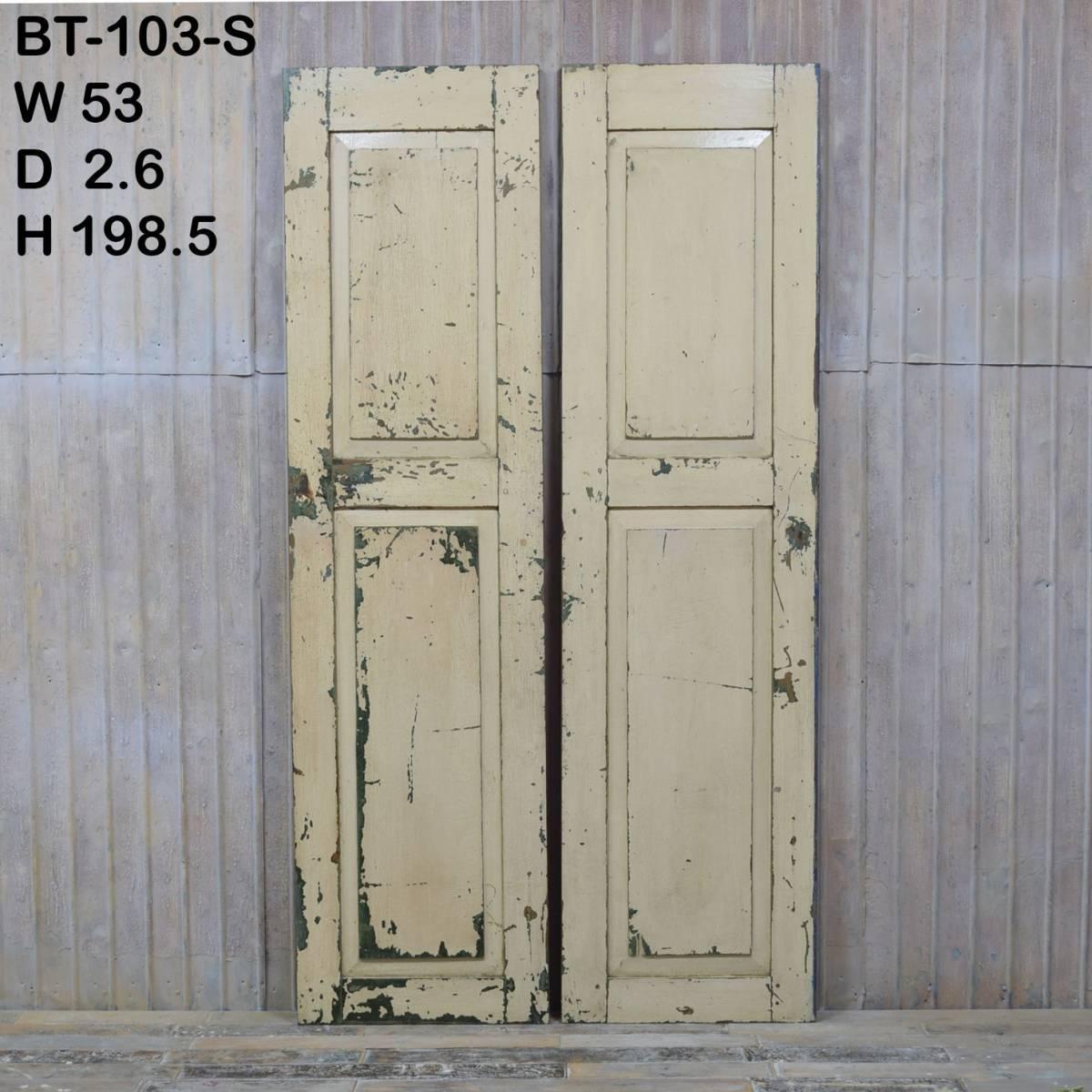 S-103〈即決〉W106×H199 ドアノブ外し穴修復済み 観音開きアンティークドア 2枚組 店舗リノベーション 扉 古い洋館の木製建具 ftg