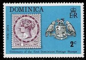 ドミニカ共和国 紋章 未使用H