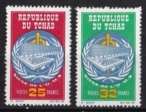 チャド SC.126-127完 未使用NH