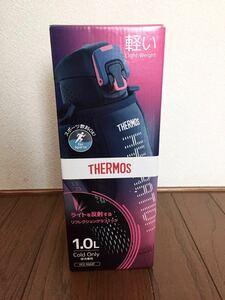 新品 サーモス THERMOS スポーツボトル 保冷 ステンレス 携帯 まほうびん 水筒 1.0L