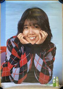 Ito Tsukasa car wa Ran poster