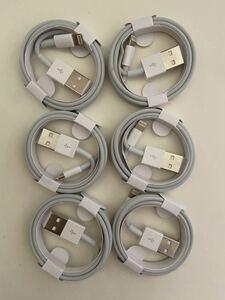 ライトニングケーブル CABLE ning iPad Apple Light iPhone X iPhone充電ケーブル Lightning 6本 新品最安値