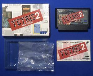 テトリス2+ボンブリス TETRIS2+BomBliss ファミリーコンピュータ用ソフト 【箱・説明書付き】