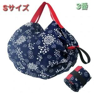 上品なエコバッグ Sサイズ 高品質 丈夫 軽量 シュパット 新品 トットバッグ