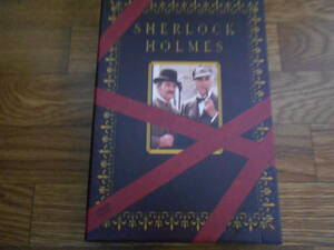 [DVD] 新シャーロック・ホームズの冒険 DVD-BOX  クリストファー・リー
