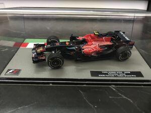 トロロッソ STR3 ベッテル 2008年 1/43 - Deagostini F1マシンコレクション デアゴスティーニ