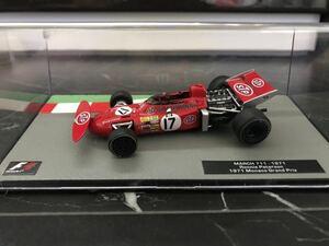 マーチ 711 ロニーピーターソン 1971年 1/43 - Deagostini F1マシンコレクション デアゴスティーニ