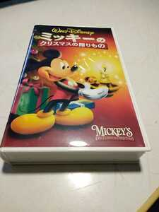 ミッキーのクリスマスの贈りもの 日本語吹替