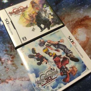 DS、3DS キングダム ハーツ セット。
