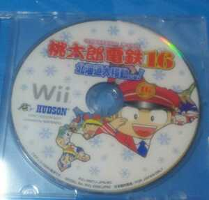 Wii 桃太郎電鉄16 マリオパーティー9 ソフトのみ/Wiiu 桃鉄