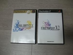 PS2 「FINAL FANTASY X」、「FINAL FANTASY X-2」2本セット