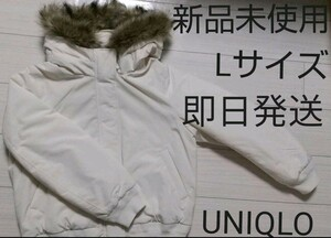 ユニクロ ダウンジャケット