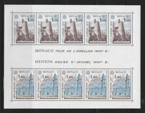 《n-367》モナコ / 1977年・ヨーロッパ切手2種含・小型シート