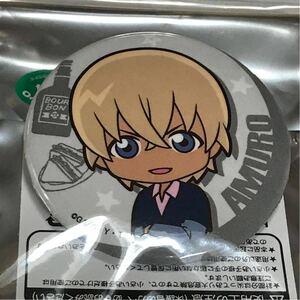 名探偵コナン トレーディング缶バッジ【安室】