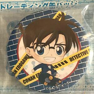 名探偵コナン トレーディング缶バッジ【コナン】