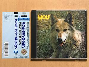 ■CD ダリル・ウェイ&ウルフ Darryl Way's WOLF / CANIS-LUPUS 帯有送料込 POCD-1840