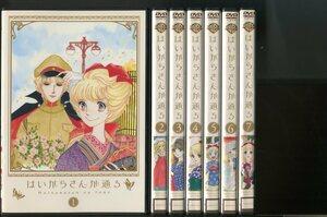 z7763 「はいからさんが通る」全7巻セット レンタル用DVD/横沢啓子/森功至/a06