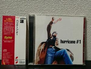 【送料無料】ハリケーン#1  hurricane#1 CD 国内盤 帯付き 名盤 ハリケーンナンバー1 アルバム 検) UKロック オアシス ビーディーアイ